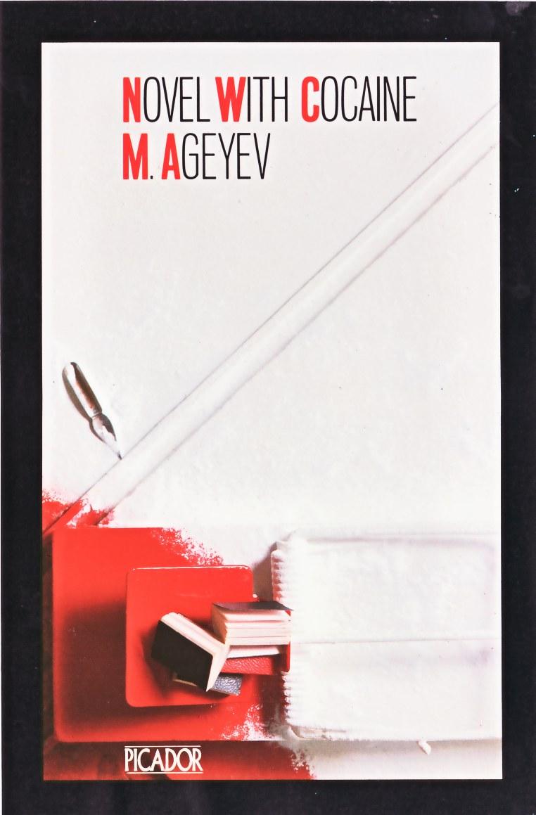Ageyev_Novel with Cocaine