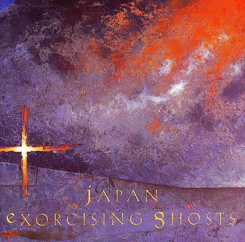 japan-exorcising-ghosts