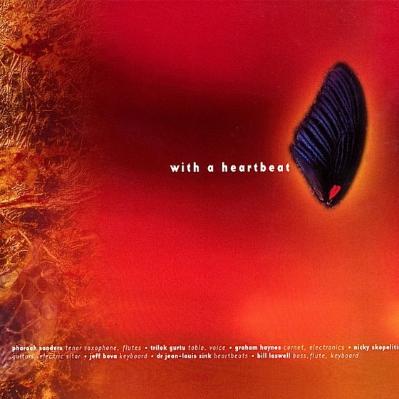 laswell-others-with-a-heartbeat-560x560