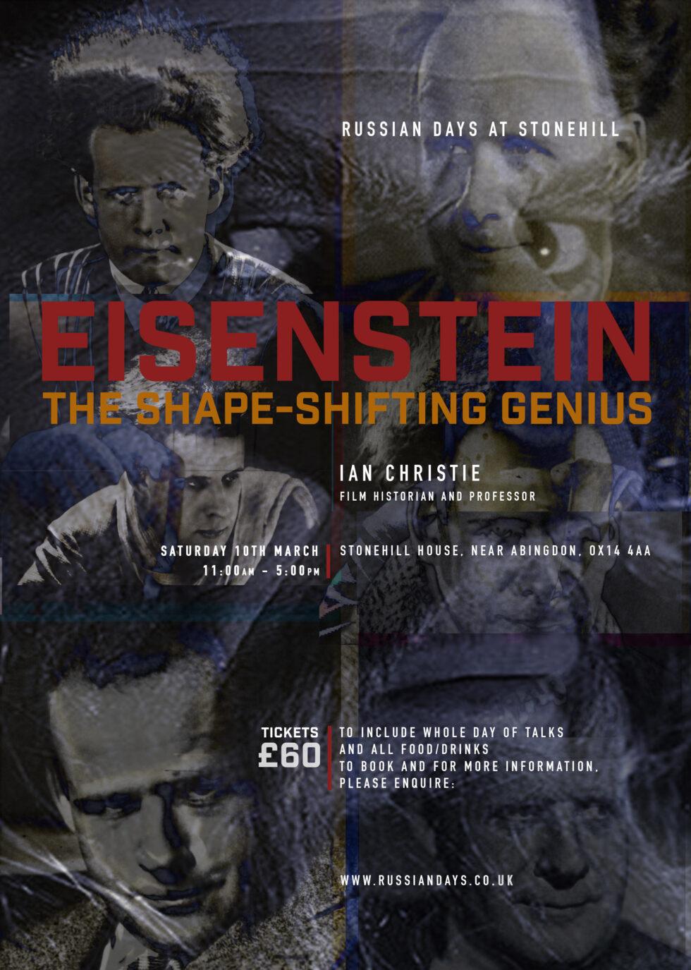 EISENSTEIN-A4-5XXXXX